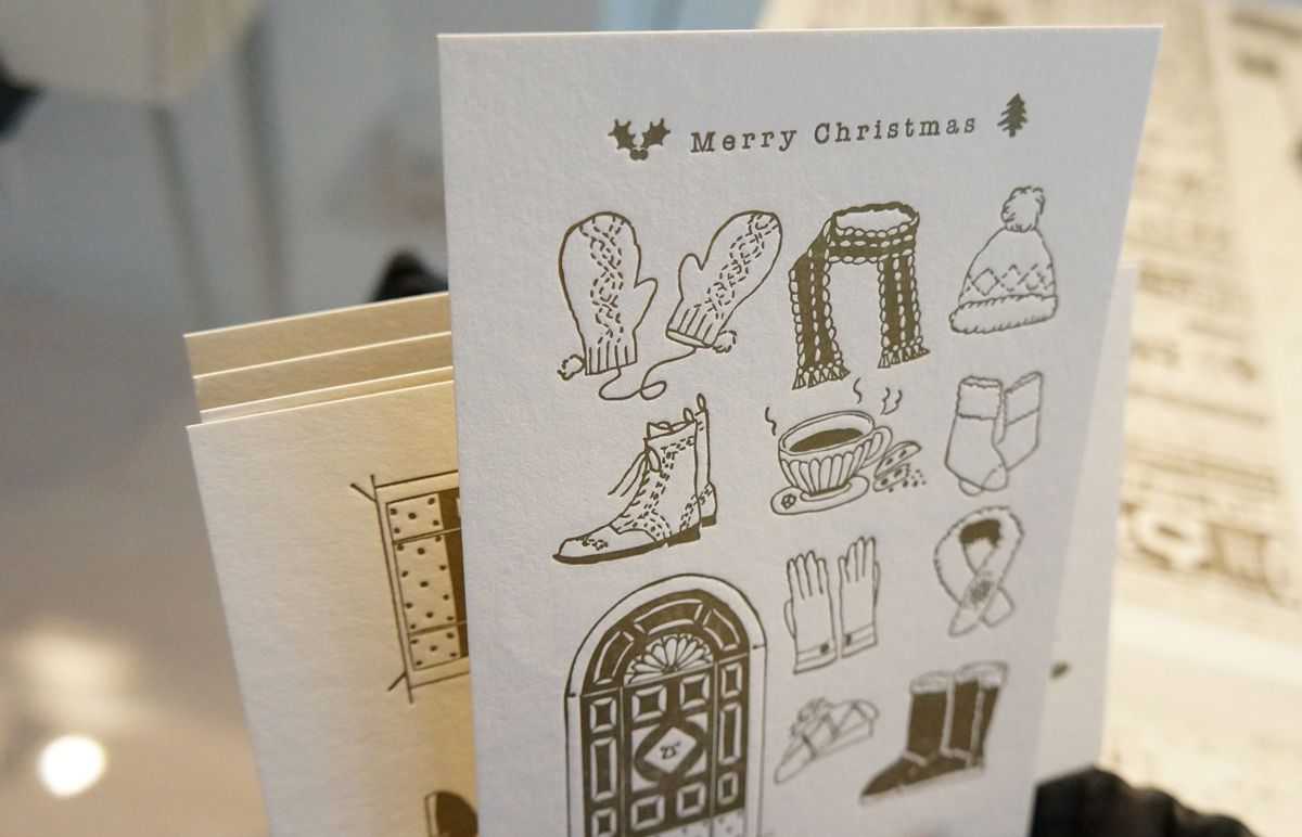 Winter's items!  Christmas Card. color: Gold