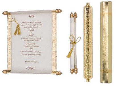 Wedding Cards Royal Wedding Inspiring wedding card design – Royal Wedding Invitation Cards