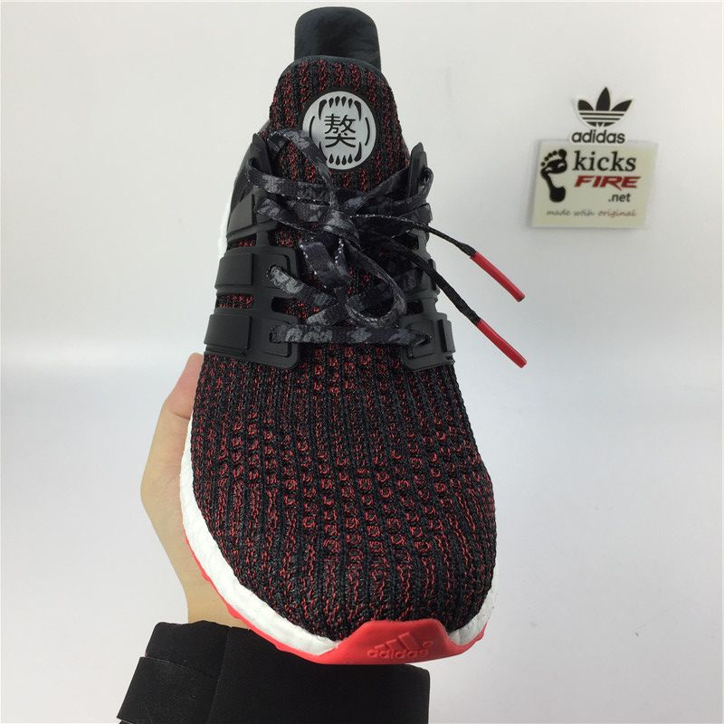 quality design ad859 2e002 Adidas Ultra Boost 4.0 CNY Real Boost BB6173 From Kicksfire ...
