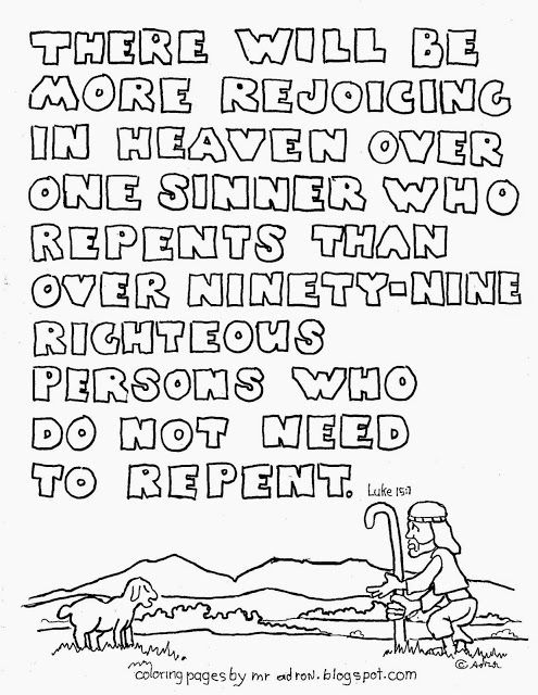 Bible Verse Coloring Pages Read the Bible online at httpwww