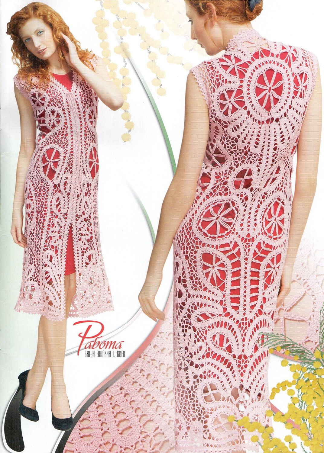 Irish Bruges Lace Doily Crochet Patterns Book Dress Top Skirt ...