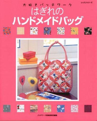 japāņu somas pečvorks - Filorena K - Веб-альбомы Picasa