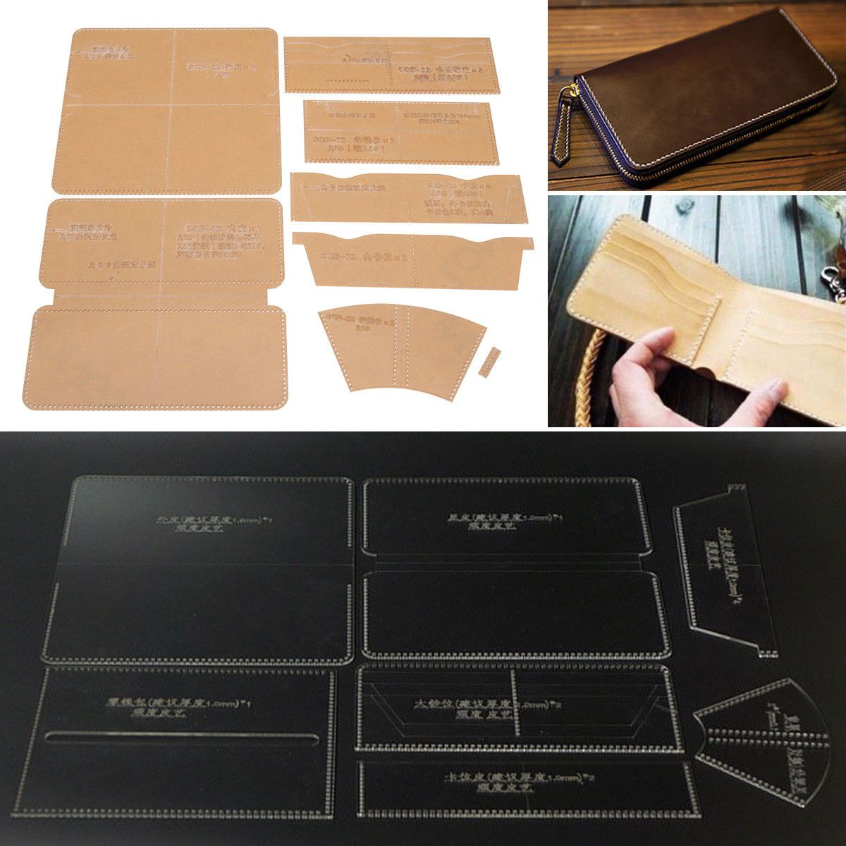 1X DIY Leather Craft Acrylic Wallet Purse Pattern Template Stencil Making Bag