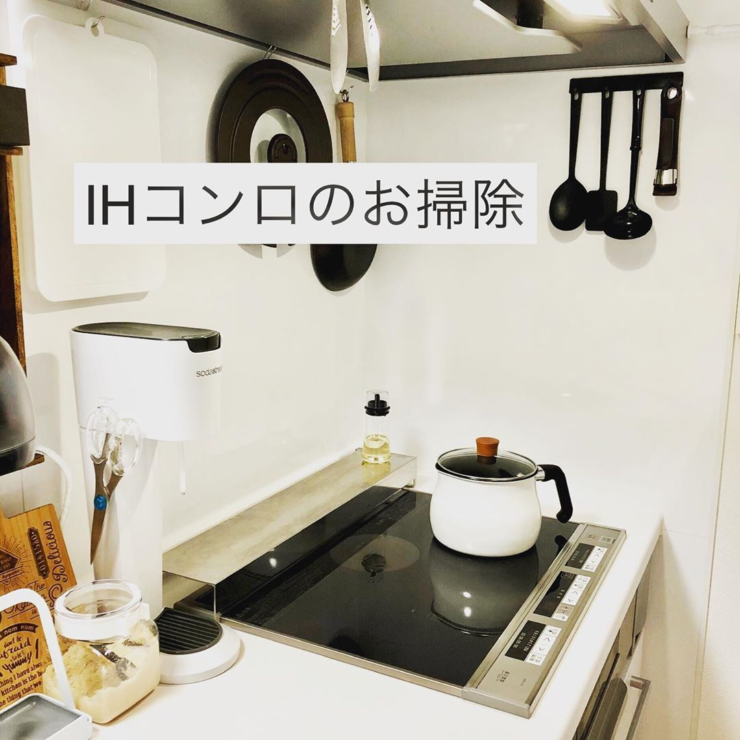 妹尾 愛 On Instagram Ihコンロの掃除 キッチンは毎日パストリーゼで拭いているので パッと見はキレイ でも よーく見ると焦げつきや汚れが ほんで隅っこがめっちゃ汚い 気付いてしまった In 2020 Kitchen Appliances Kitchen Espresso Machine