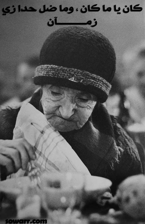 صور مؤلمه عن تغير الاصدقاء Sowarr Com موقع صور أنت في صورة Jean Philippe Vintage Paris French Photographers