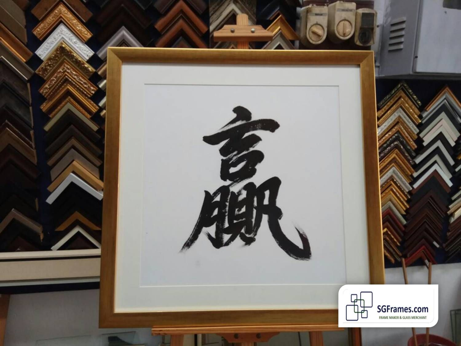 Chinese Calligraphy and Art work Framing🐉🖼