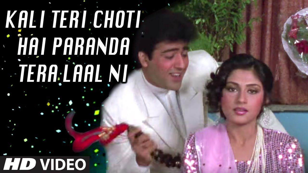 Download Bahaar Aane Tak Full-Movie Free