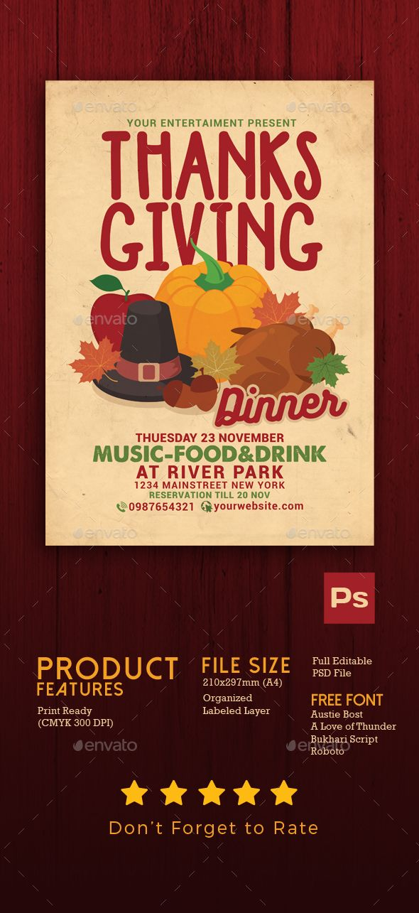 Thanksgiving Dinner Celebration Flyer  Event Flyers Flyer