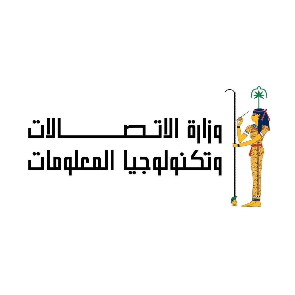 Pin By شيماء فؤاد On Shaimass Home Decor Decals Home Decor Decor