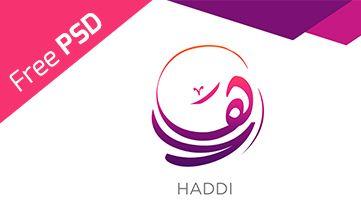 Arabic Logo Psd Download For Free Calligraphy Logo Logo Design Logo Psd