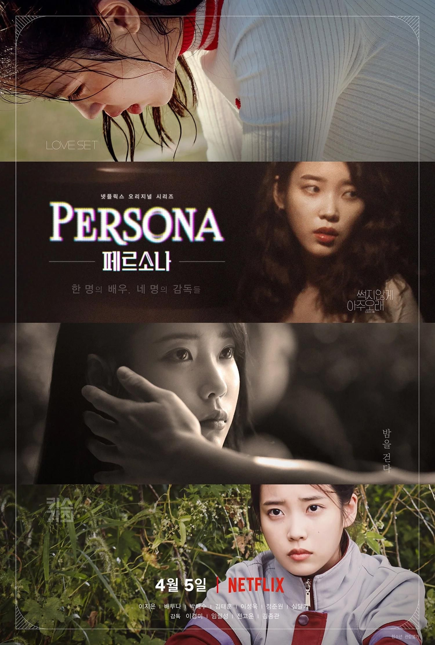 Persona 페르소나 (2019) Drama, Korean drama, Persona