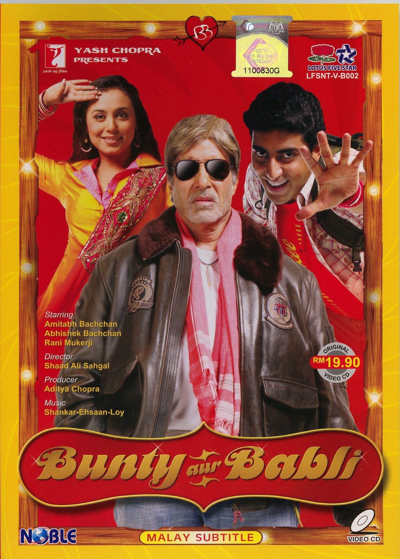 Bunty aur Babli (2005) | Everything Film | Pinterest ...