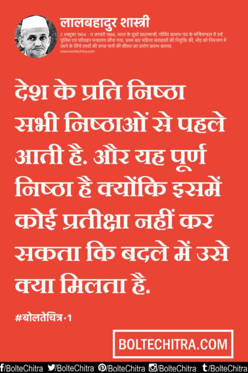 Pin on Hindi Quotes