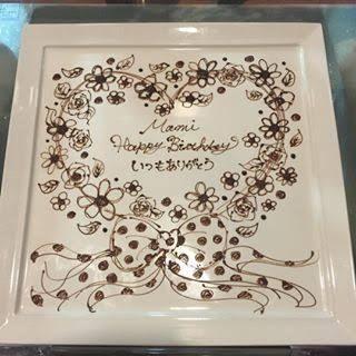 チョコパイピング の画像検索結果 バースデープレート チョコ 誕生日プレート