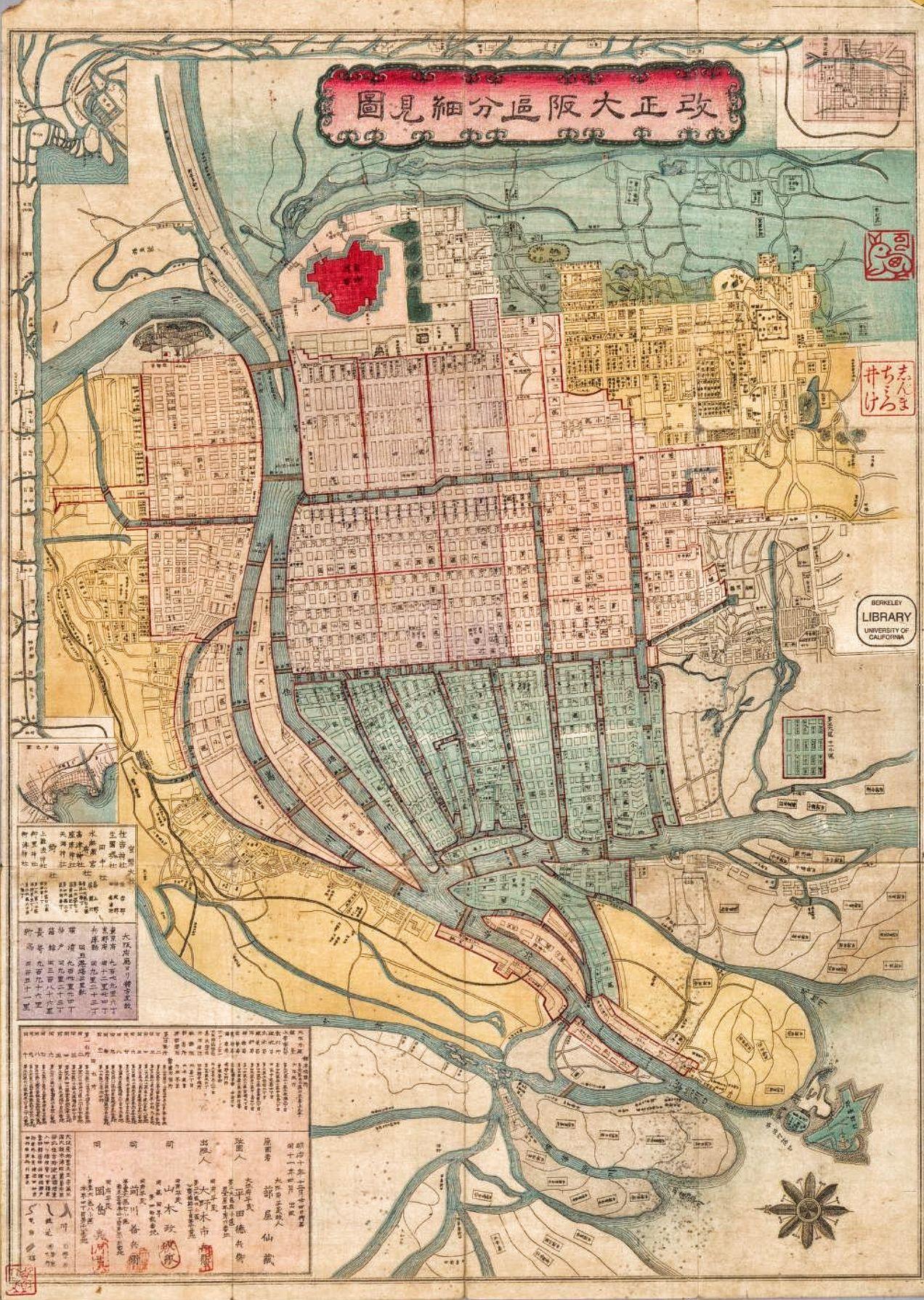 Japanese Map Of Osaka Shitomiya Senzo