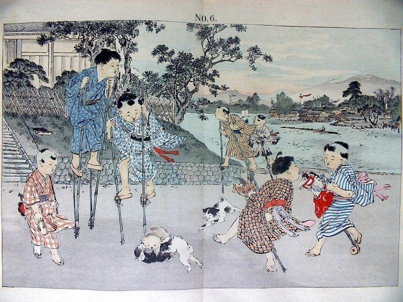 平紙本・「日本の子供たち(Japa...