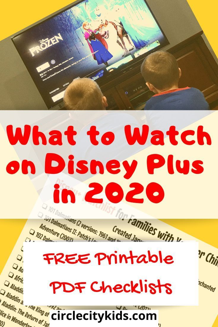 To help us decide what to watch next, our family has created two Disney movie checklists for families to use while watching movies on Disney Plus. We're sharing these checklists with you on the blog and in FREE printable PDFs. #disneyplus #disneymovies #disneywatchlist #moviechecklist