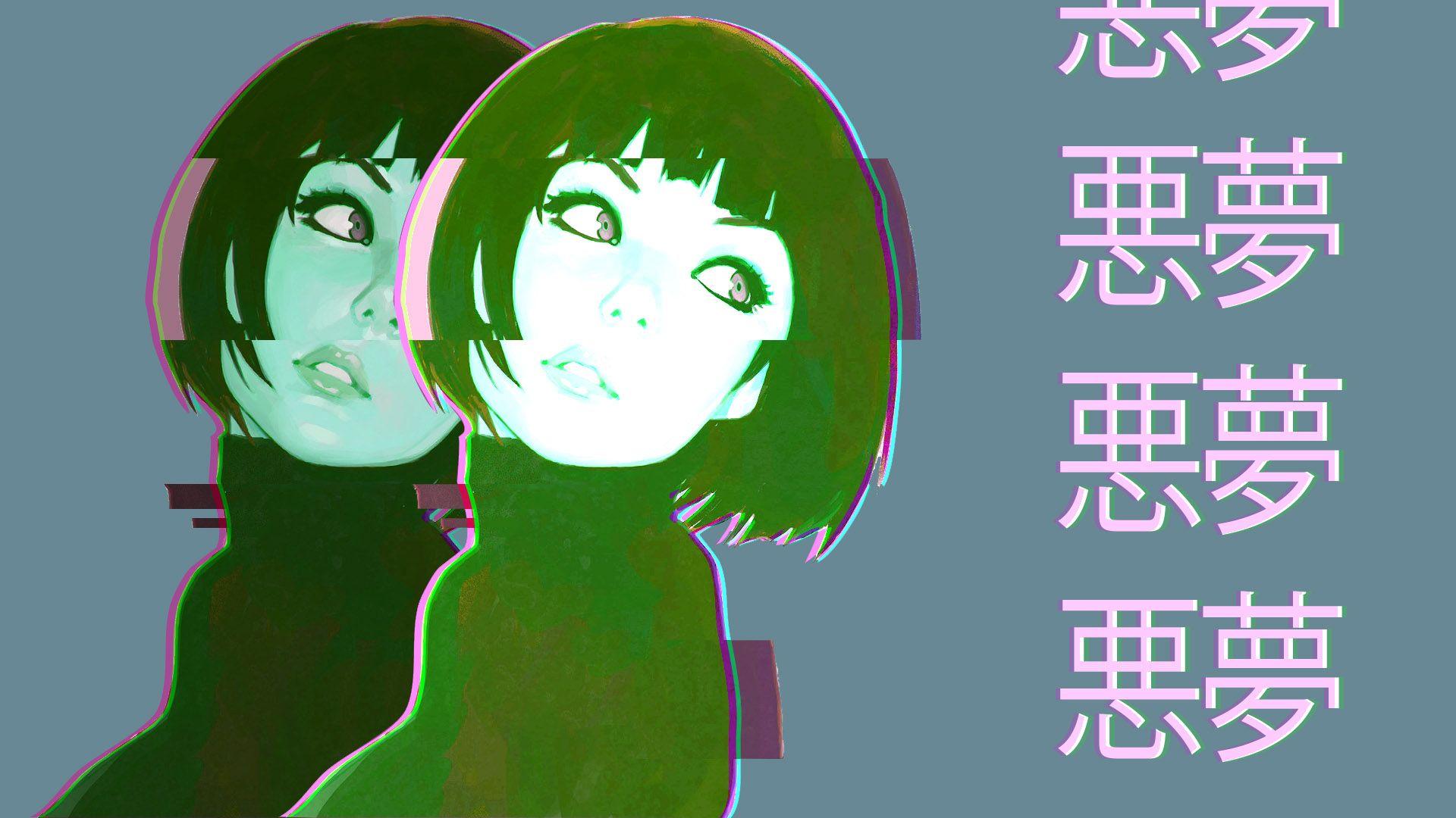 Anime Vaporwave wallpaper Anime japonais, Japon