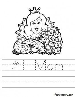 Printable Happy Mothers Day 1 Mom Worksheet Pages Printable