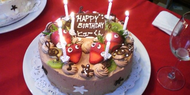 Magnificent Happy Birthday Cakes With Love And Candles With Images Happy Funny Birthday Cards Online Alyptdamsfinfo