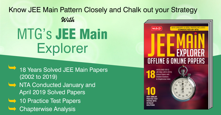 Jee Main Explorer This Or That Questions Online Paper Mtg Books