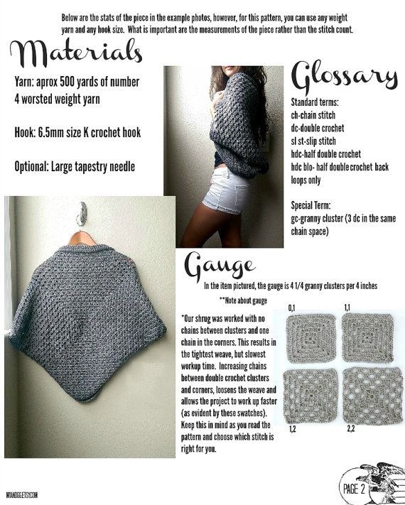 Granny Square Shrug Crochet Pattern Chunky Crochet por MYandGG ...