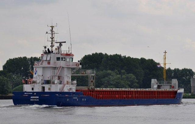 28 juni 2016 op het Noordzeekanaal t.h.v. Velsen Zuid   AMMON   http://koopvaardij.blogspot.nl/2016/06/bestemming-amsterdam_29.html