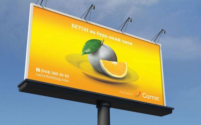 Реклама бетона бетон тибет