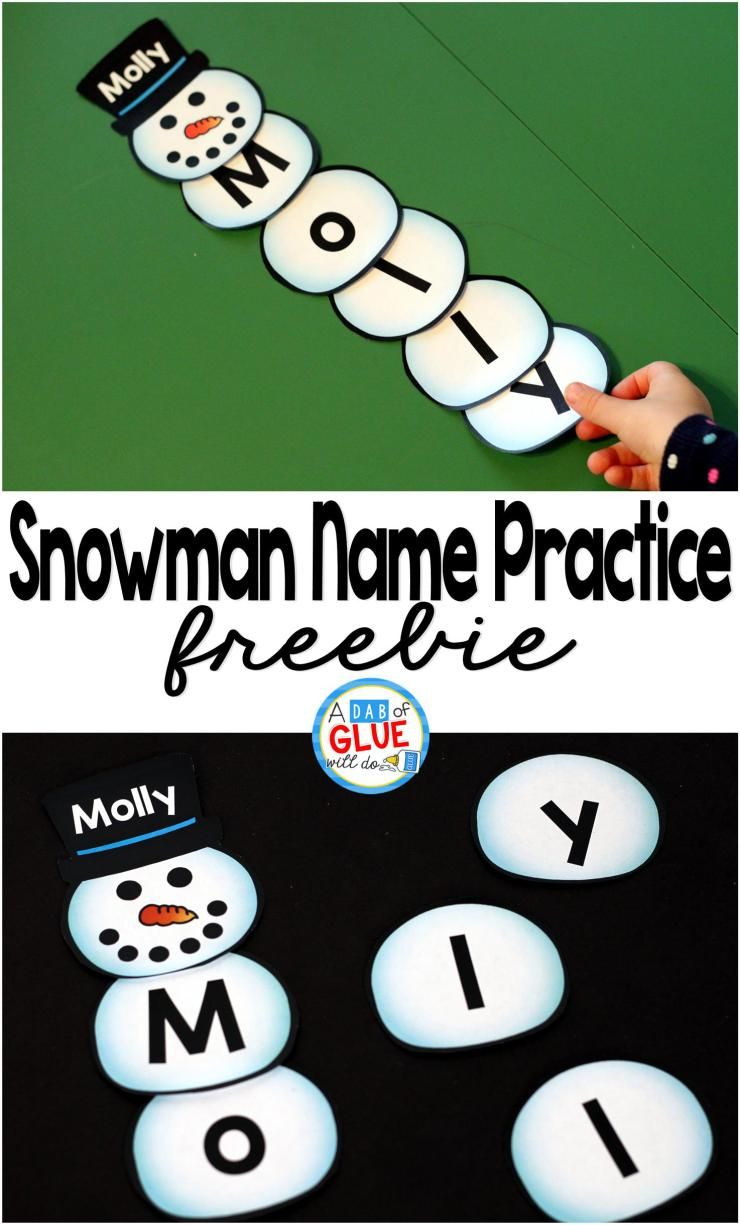Snowman Names - Name Building Practice Printable - | Winter ...