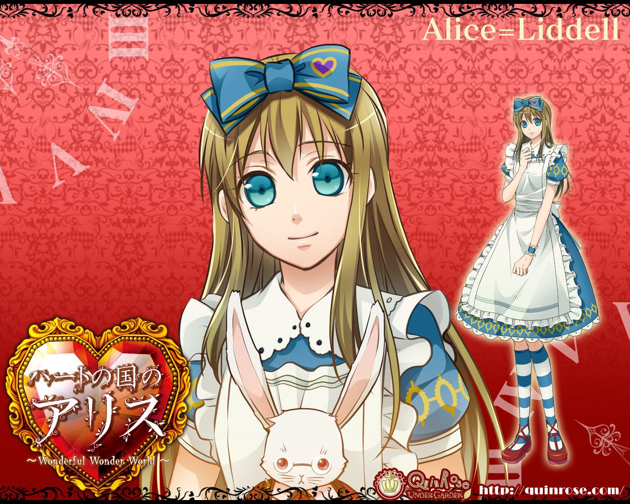 Quin Rose JAPAN novel Alice in the Country of Hearts Riddle Of Cat