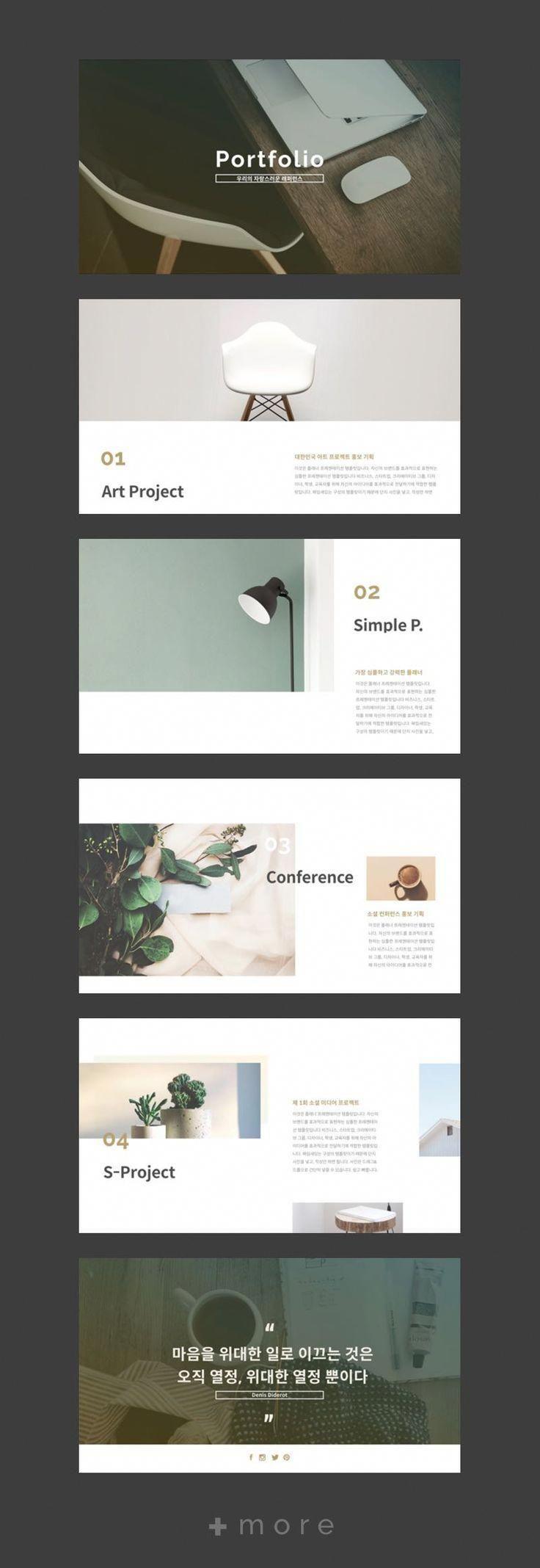 Simple Layout Design Ideas Simple Minimal Ppt Presentation