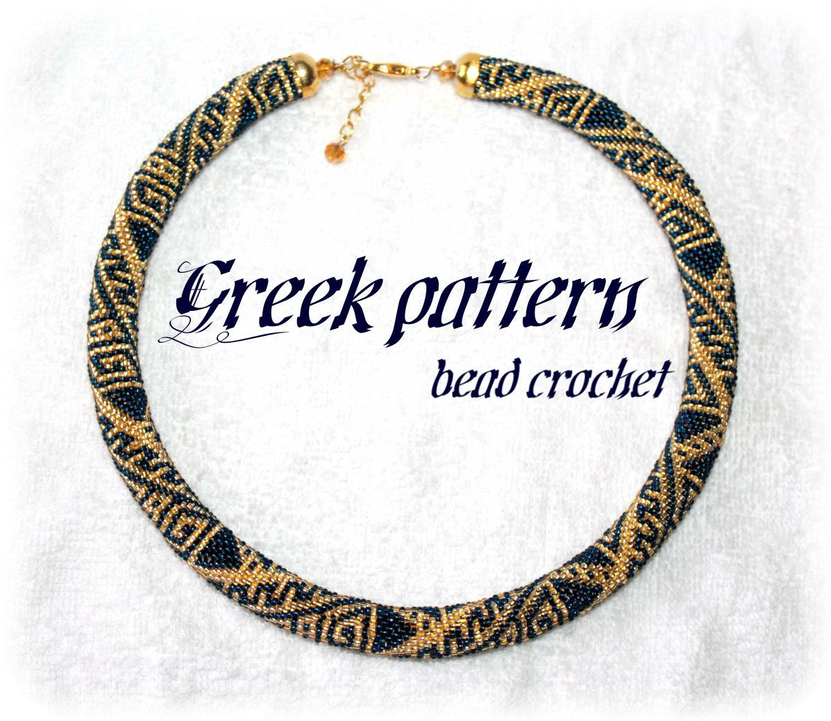 Greek Ornament Bead Crochet Rope Necklace Or Bracelet Pattern Etsy Bead Crochet Crochet Beaded Bracelets Crochet Rope