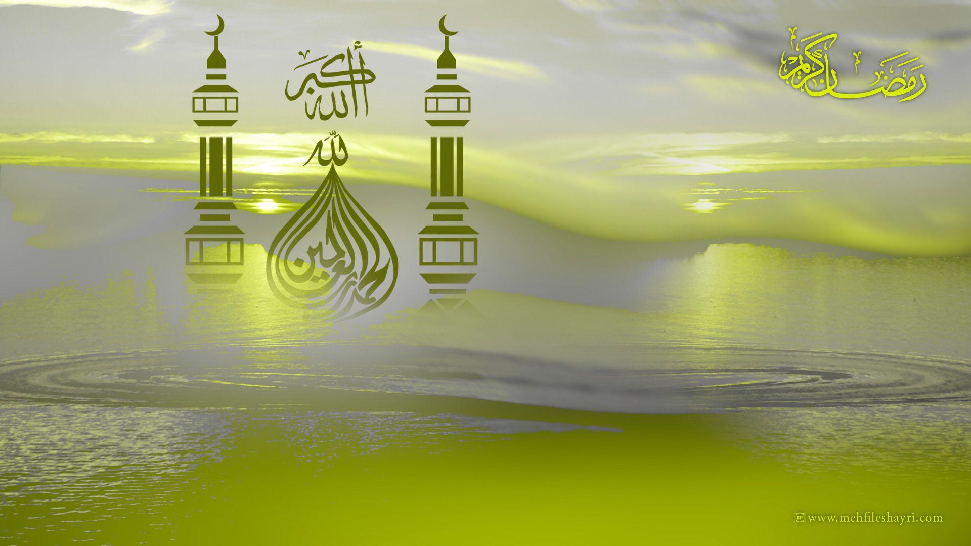 Mehfileshayri.com - Ramadan Kareem Wallpaper | Click image to view ... for Ramadan Kareem Wallpapers Hd  75tgx
