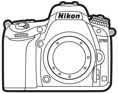 Nikon Is Currently Investigating The D750 Reflection Flare Issue Nikon Rumors Camera Logo Camera Logos Design Nikon