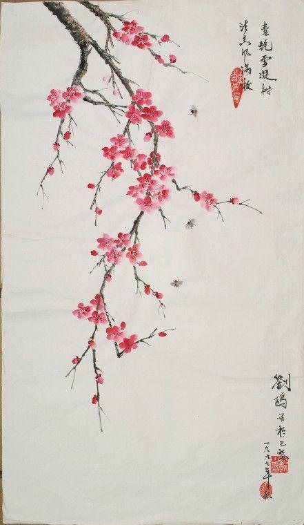 Fleurs De Pruniers Sur Papier De Riz Non Absorbant 80cm L Sur 60cm
