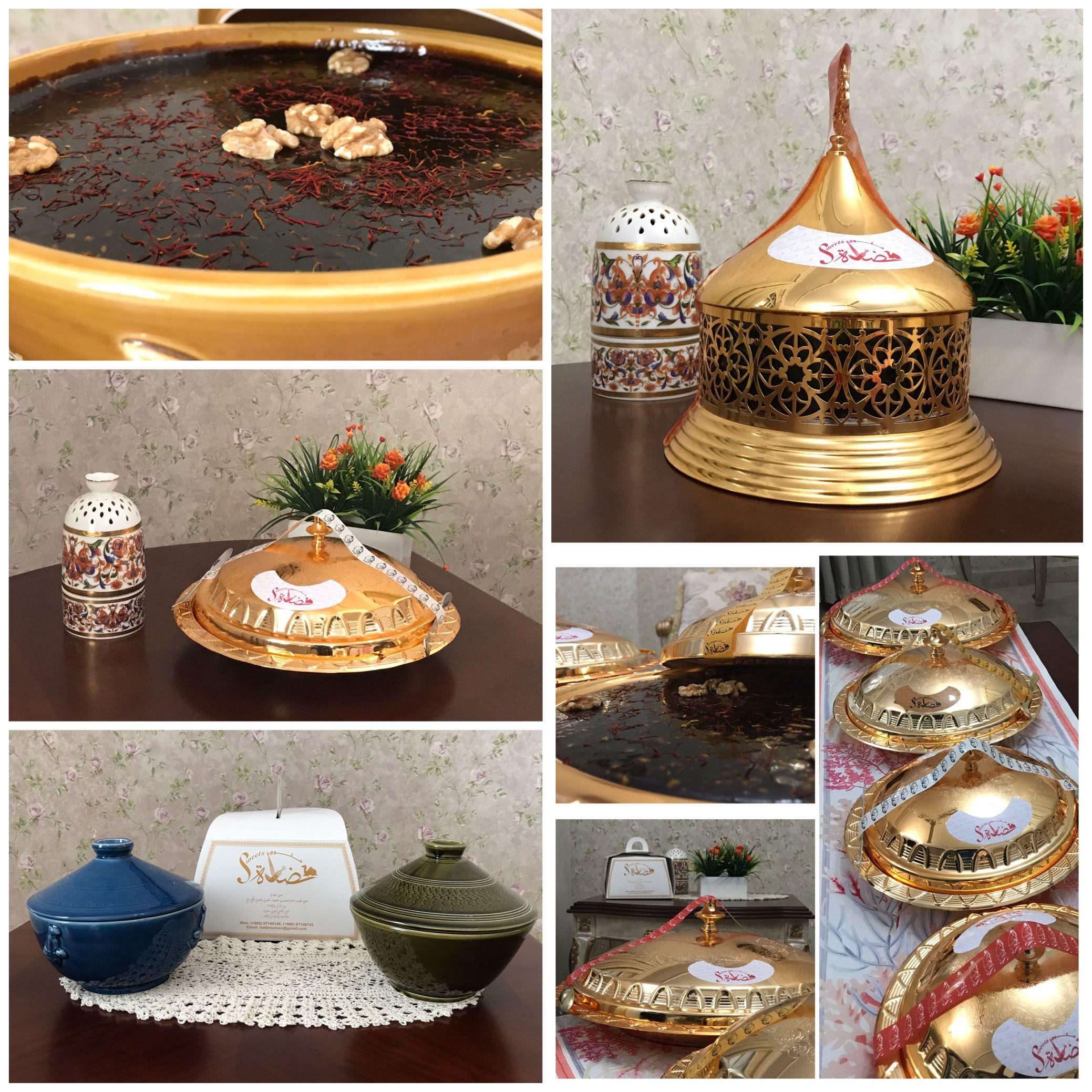 معلومات عن الاإعلان حلوى حضارة حلوى عمانية أصيلة صنعت خصيصا بعسل البرم العماني للاستفسار والطلب اتصال 009689714674 Table Decorations Decor Home Decor