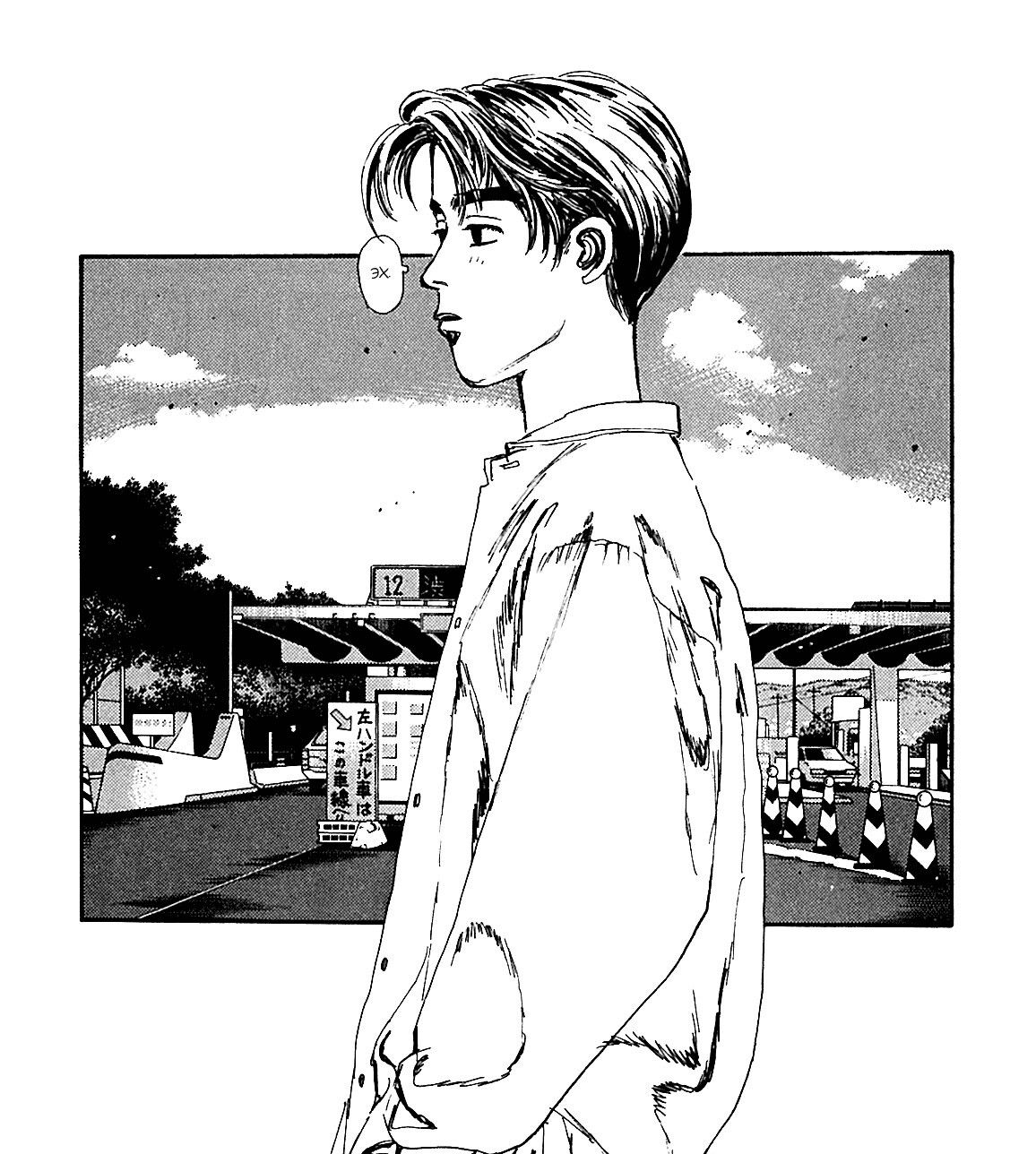 Pin by Charles Garnaat on Initial D Initial d, Aesthetic