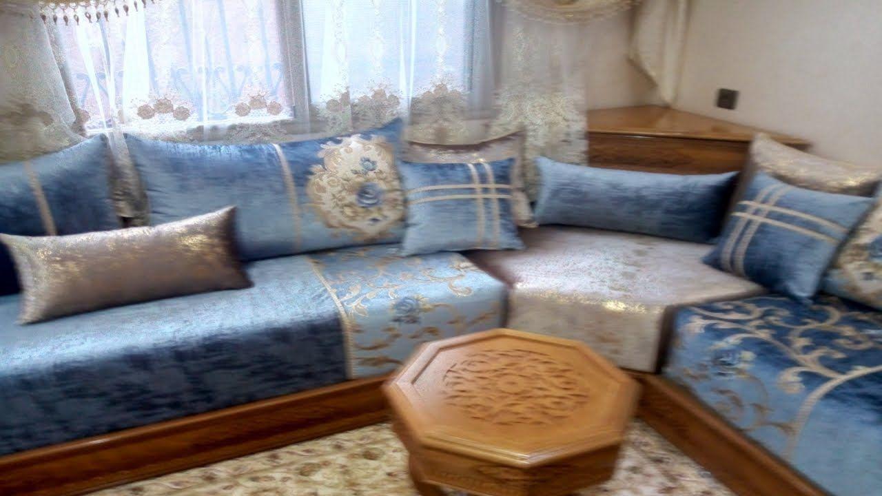 صالون مغربي بين التقليدي والعصري Salon Marocain 2021 Home Decor Furniture Sectional Couch