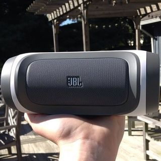 Charge Refurbished | Take Your Music Further - JBL Charge
