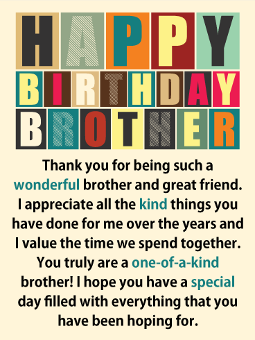 Value Our Time Together Happy Birthday Card For Brother Brothers