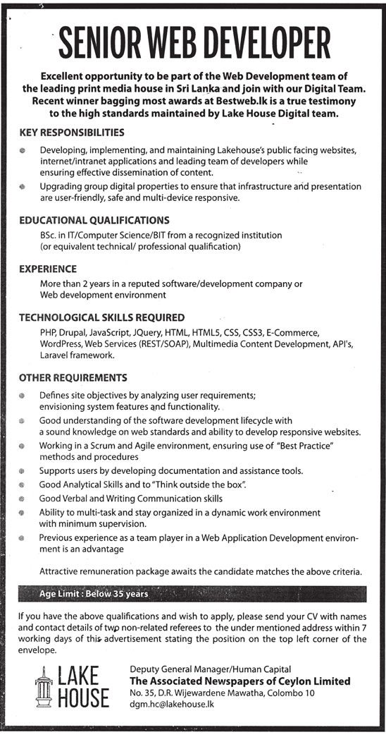 Sri Lankan Government Job Vacancies At The Associated Newspapers Of Ceylon Limited For Senior Web Developer Government Jobs Web Development Development