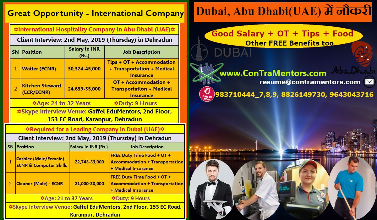 Dubai, Abu Dhabi (UAE) में नौकरी Great Opportunity to Work