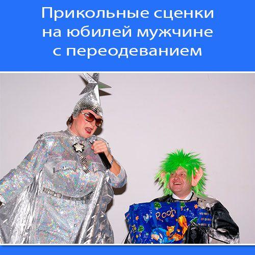 Диетическая паста с ицей кухня АиФ Красноярск