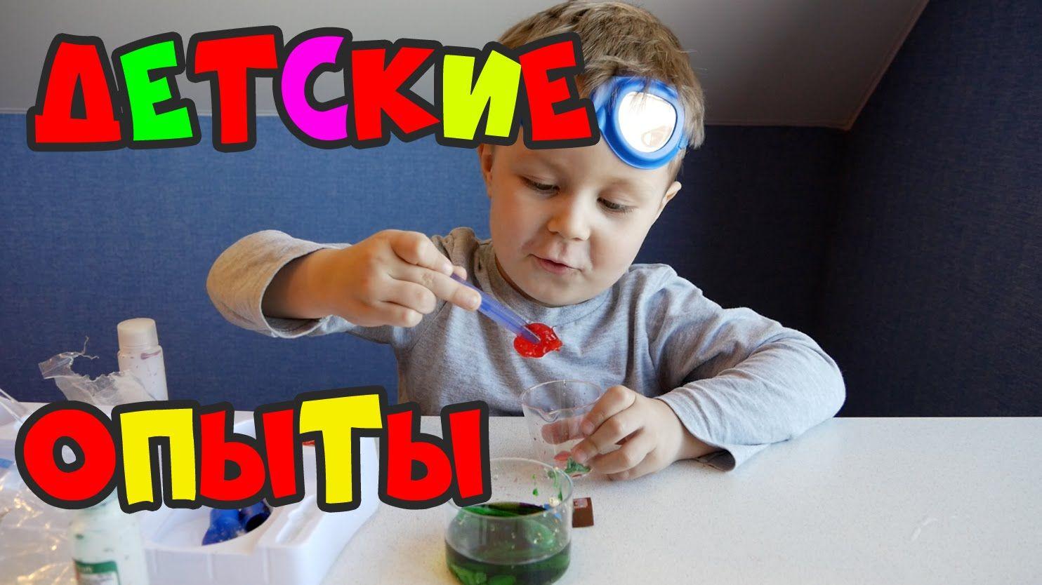 Набор с детскими опытами, полимерные червяки, сумасшедшие учениые