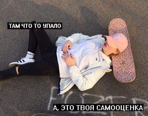 Пин от пользователя Viktoria Fox на доске How I'm tryna be ...