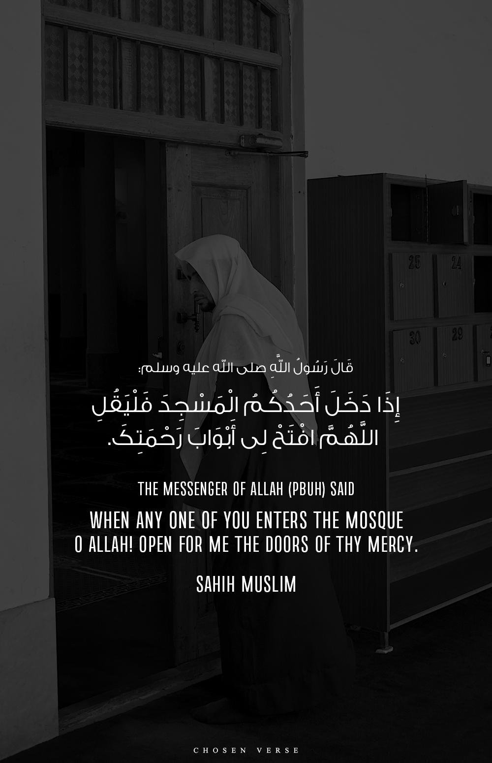 Elsaeed Hassan ق ال ر س ول الل ه صلى الله عليه وسلم Islamic Quotes Quran Allah Love Romantic Songs Video