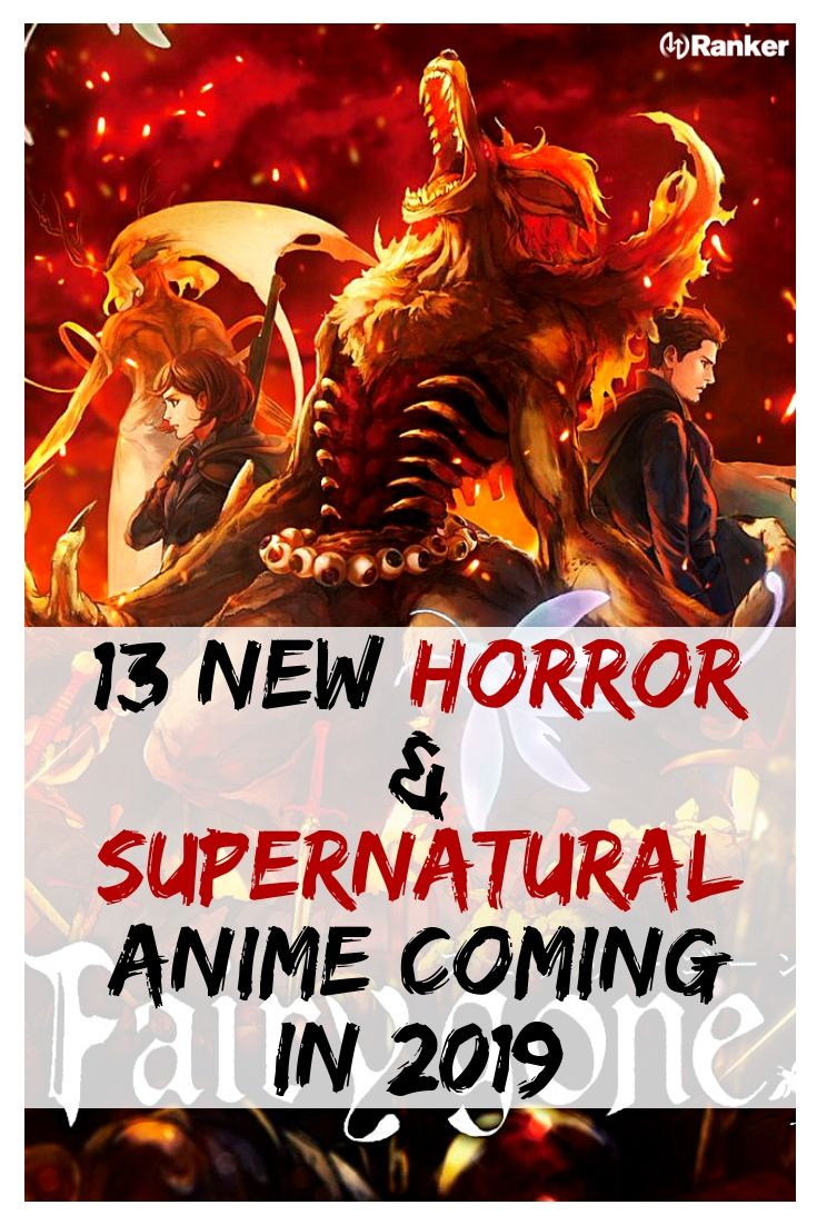 If you are into gore anime, these are great horror anime