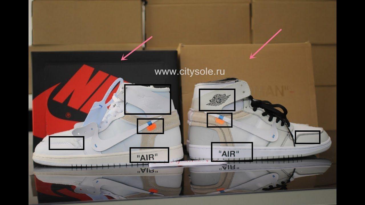 10ac67de8e8 Off White Air Jordan 1 Triple White RealCitysole ru vs Fake www ...