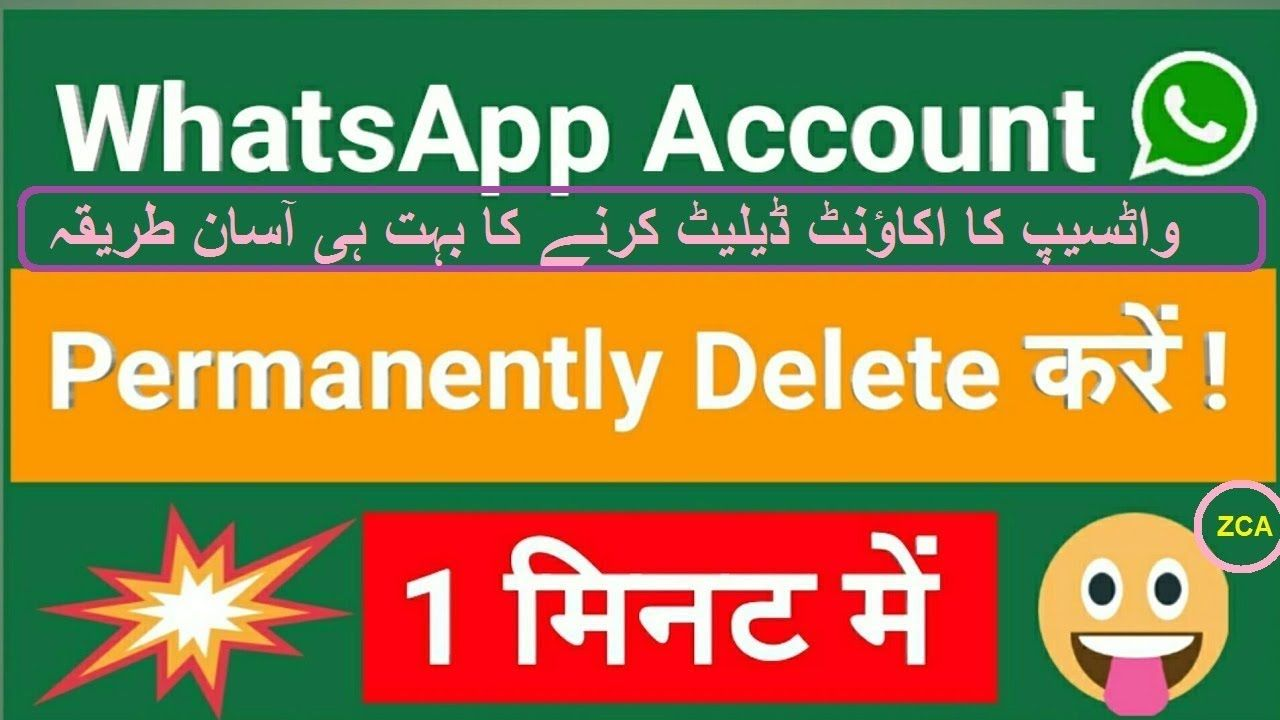 How to delet watsap account    How to deactivate my old