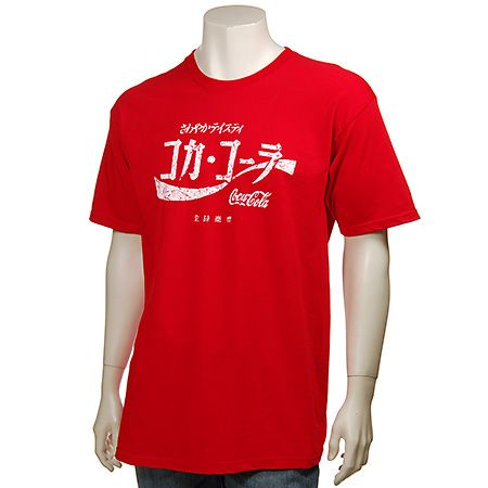 Young Men's RPET Japanese Tee Small, No matter how you say it or what language you say it in, Coca-Cola makes a universal statement. Now you don't have to travel to the Pacific Rim to find the hottest Japanese-language clothing.